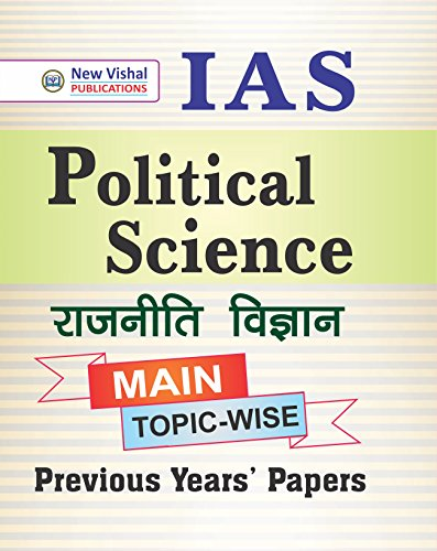 IAS Mains Political Science Topicwise Unsolved Question Papers available at Amazon for Rs.90
