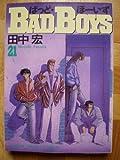 BAD BOYS 21 (ヤングキングコミックス)