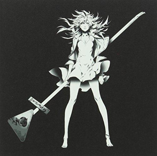 ZIGAEXPERIENTIA(初回生産限定盤)(Blu-ray Disc付)