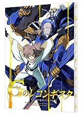 ガンダム Gのレコンギスタ  3(特装限定版) [Blu-ray]