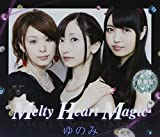 ゆのみ「Melty Heart Magic」豪華盤(2DVD付)/ラジオ『はみらじ!!』テーマソング