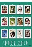 ビッグコミックオリジナル村松誠犬カレンダー