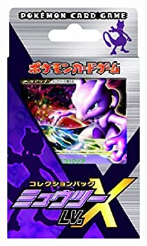 Pokemon Card Game Collection Pack Mewtwo LV.X Pocket Monster