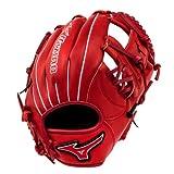 Mizuno MVP Prime SE GMVP1154PSE2 11.5 Special Edition Baseball Infield Glove - Red Black by BTS