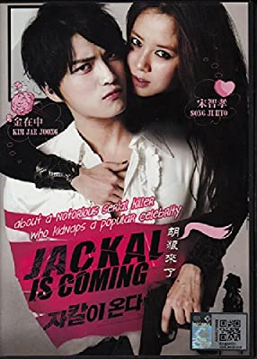 Jackal is coming (Japanese Movie w. English Sub - All Region DVD)