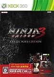 NINJA GAIDEN 3 コレクターズエディション (初回封入特典:DEAD OR ALIVE 5 体験版α.ver DLシリアル同梱)