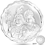 10 Grams Silver Coin of lord Parvathi Shanker-SC20 99.90 Finess