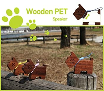 Motz Tiny Wooden Pet Speaker for iPod and MP3 Player (100% Made in Handicraft)