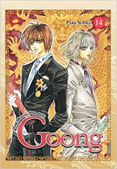manhwa review goong vol 14 agentquery connect