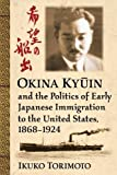 img - for Okina Kyuin and the Politics of Early Japanese Immigration to the United States 1868-1924 book / textbook / text book