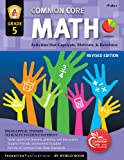img - for Common Core Math Grade 5: Activities That Captivate, Motivate, & Reinforce book / textbook / text book