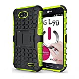 CaseMachinee Flip Kick Stand Hard Dual Armor Hybrid Bumper Back Case Cover For LG L90 D410 Dual Sim - Green