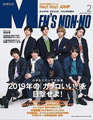 Men's NONNO 2019年 02 月号 [雑誌]