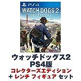 【Amazon.co.jpエビテン限定】ウォッチドッグス2 PS4版 コレクターズエディション...