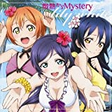 lily white「微熱からMystery」