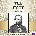 The Idiot [Russian Edition] Hörbuch von Fyodor Dostoyevsky Gesprochen von: Vyacheslav Gerasimov