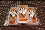 完全無添加!極上甘味 和歌山完熟あんぽ柿 (Sサイズ:5個入) ランキングお取り寄せ