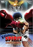 Fighting Spirit - Champion Road TV Special