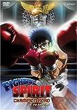 Fighting Spirit TV Special: Champion Road