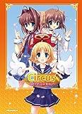 Circus 10th Visual Album