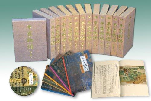 原典 平家物語  全巻セット (DVD)