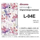 docomo Optimus G Pro L-04E ケース Optimus G Pro L-04E カバー ケース・ジャケット【フラワー037/l04e-PM037】