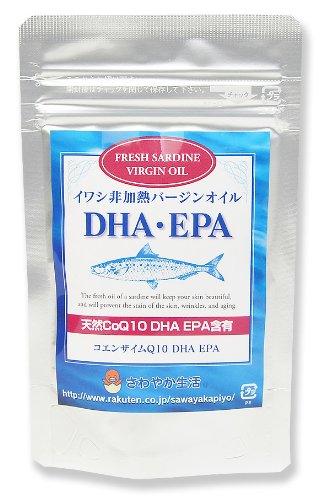 さわやか生活 イワシ非加熱抽出バージンオイル DHA・EPA・天然COQ10