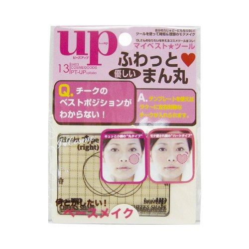 チークテンプレート 丸&ハート UP43012