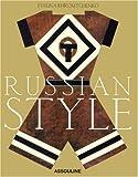 echange, troc Evelina Khromtehenko - Russian style : Anglais