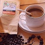 Zulux-Vintage-Manuel-Moulin--caf-en-cramique-Conical-Burr-Main-Portable-Maker-Crank-Coffee-Flaxen