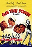 On The Town [All Region] [import]