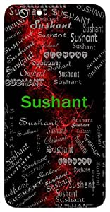 Sushant (Quiet, Peaceful Person) Name & Sign Printed All over customize & Personalized!! Protective back cover for your Smart Phone : Samsung Galaxy E-7