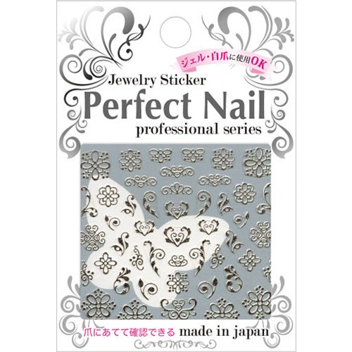 Perfect Nailprofessional series RCー13