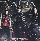 YAIBA【通常盤】