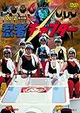 忍者キャプター VOL.2[DVD]