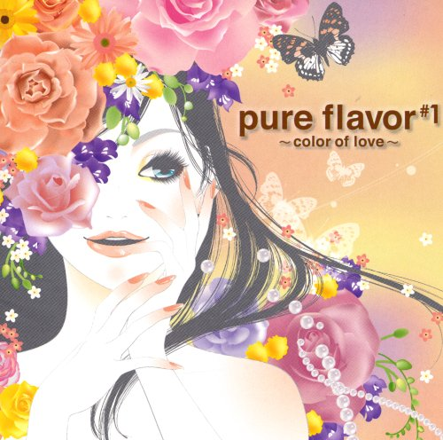 pure flavor #1~color of love~