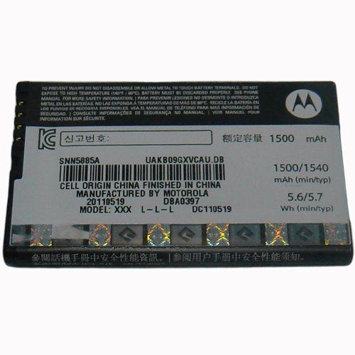 Motorola-BF5X-Battery
