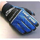 エトスデザイン(ETHOS Design) TRY-1 TR81 トライワン・プログローブ ブルー Lサイズ T528113 T528113 TR81