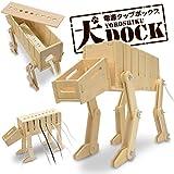 電源タップ&ケーブル収容ボックス [よろしく犬Dock](木製)自分で組み立て作るDIYタイプ【JTTオンラインオリジナル】