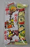 大和屋オリジナル 駄菓子小袋入 50円セット (1セットは駄菓子5種類各1袋入り)