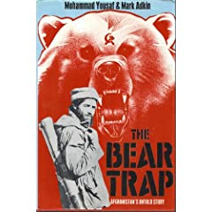 The Bear Trap: Afghanistan's Untold Story