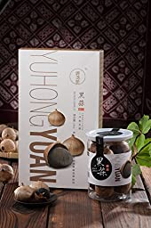RioRand® YUHONGYUAN 250g Organic WHOLE Black Garlic contains approximately 850 mg S-allyl-cysteine per bulb Aged for FULL 90 days (5A FIRST CLASS One-clove garlic250g)
