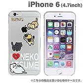 ねこあつめスマートフォンケースforiPhone6LOVE