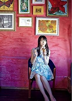 矢島舞美 『 やじマップ Sweets修行の旅 』 [DVD]