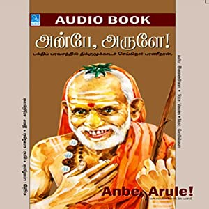 Anbe Arule Audiobook