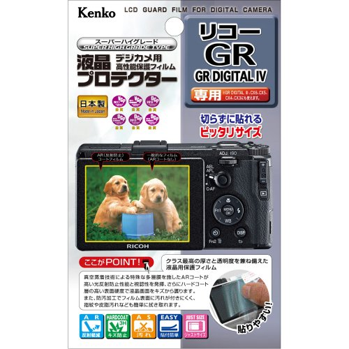 Kenko 液晶プロテクター RICOH デジタルカメラ GR/GR DIGITAL IV用 KLP-RGR