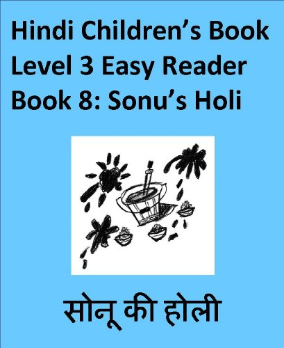 Dinesh Verma - Sonu's Holi (Hindi Children's Book Level 3 Easy Reader 8) (English Edition)