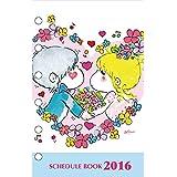 サンスター 水森亜土 手帳用リフィル 2016 ウィークリー B7 S2935783