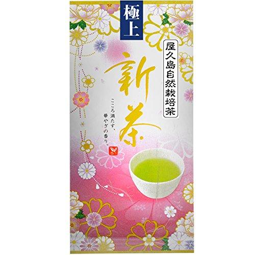 """《 私たちが作った""""極上走り新茶""""です 》 初夏の香りをお楽しみください。                                  極上「屋久島大走り新茶」50g【無農薬・無化学肥料・無飛散農薬】"""