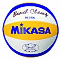 Beach-Volleyball MIKASA® BEACH CHAMP VLS 300, Größe 5